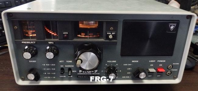 FRG-7