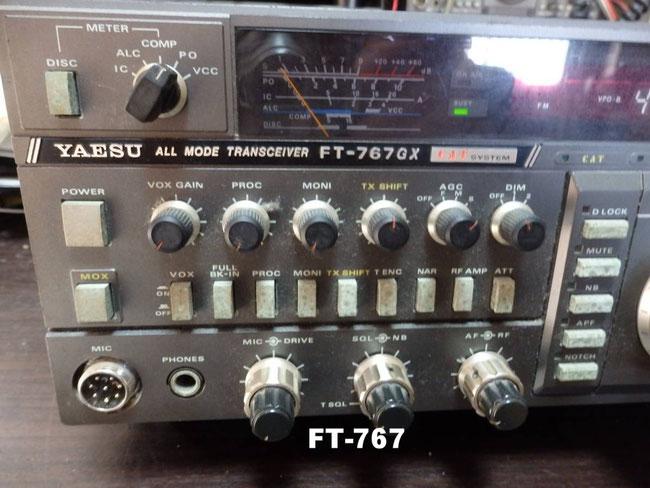 FT-767