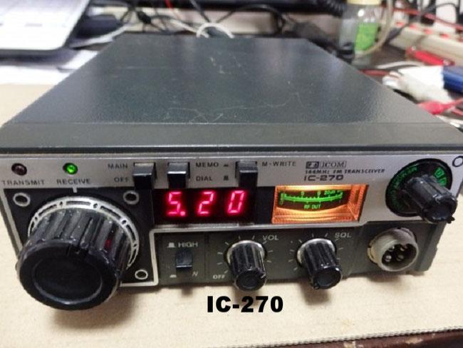 IC-270
