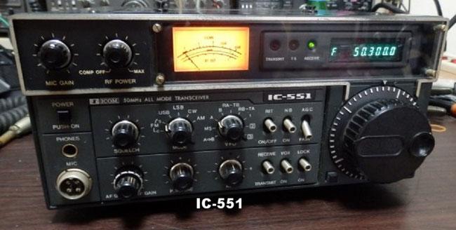 IC-551