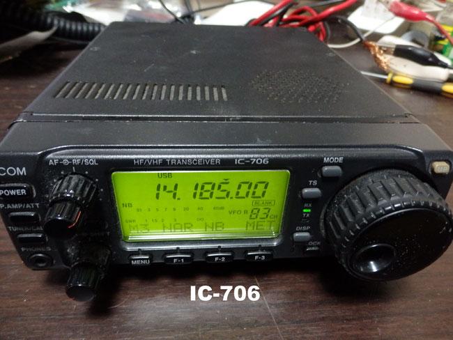 IC-706