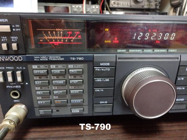 買い取りしたケンウッドのTS-790