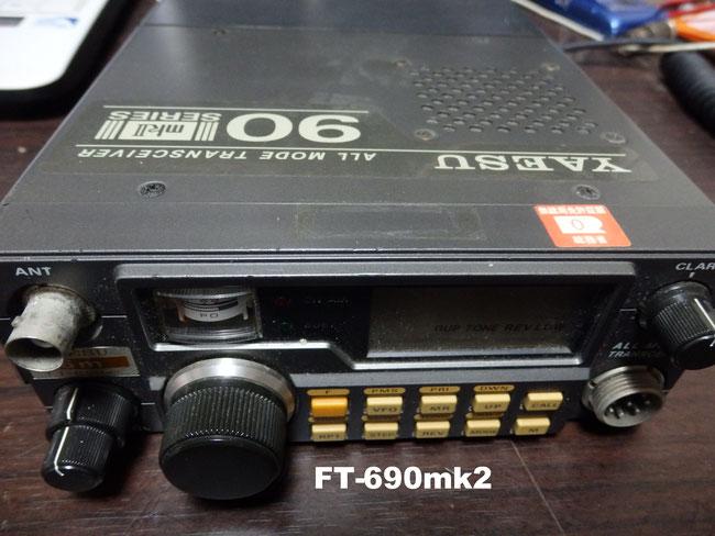 ft-690mk2